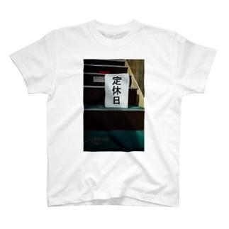 定休日 T-shirts