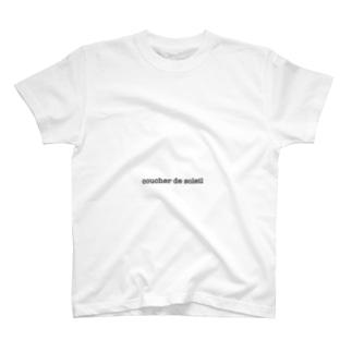 coucher de soleil T-shirts