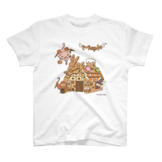 メープルとお菓子の家 T-shirts