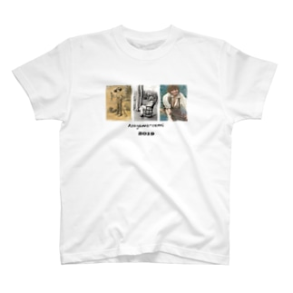 あさやまちゃん② T-shirts