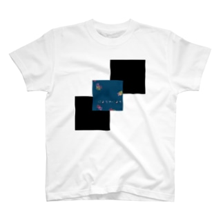 ちよにやちよに四角 T-shirts