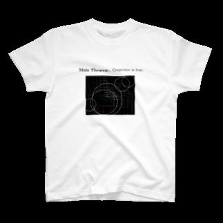 ζWalkerのConjecture is true T-shirts