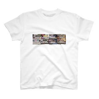 みんなのファミコン。 T-shirts