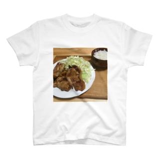 生姜焼きうまかった。 T-shirts