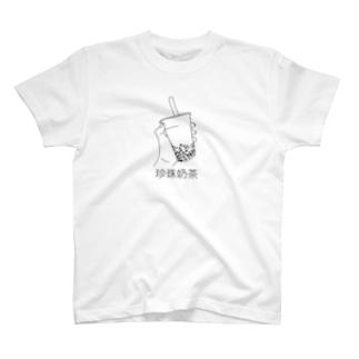 タピオカミルクティー T-shirts