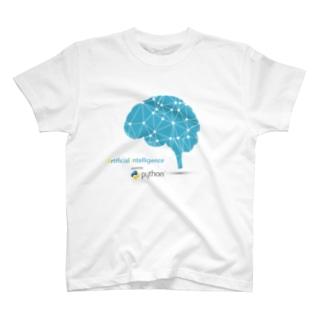 AI powered by Python T-shirts