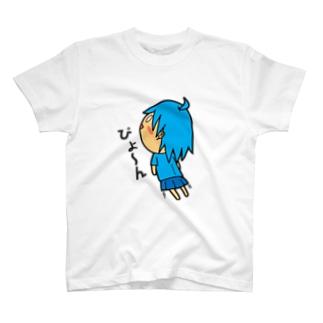 ぴょーん T-shirts