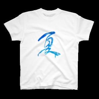 スペースさねぴの胸を刺激する夏 T-shirts