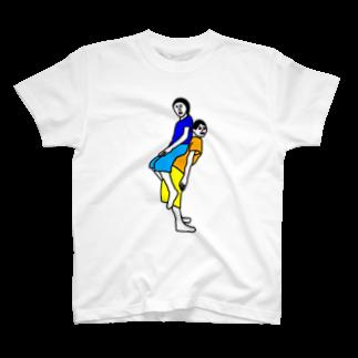 Kenpoppunkの人イス T-shirts