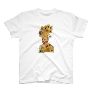 向日葵とゴッホ T-shirts