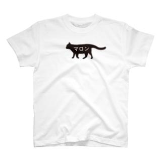 愛猫グッズ [マロン] T-Shirt