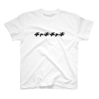 ベーシック カタカナクロ T-shirts