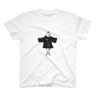 鯖いTシャツ屋さんの鯖いTシャツ屋さん限定T-shirt T-shirts