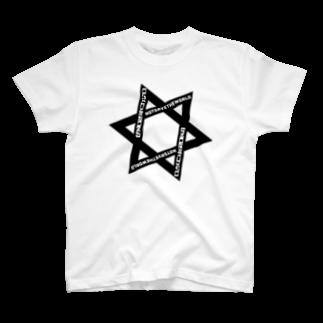 世界を救わない洋服屋さん✡️の世界を救わない洋服 T-shirts
