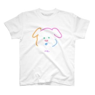 カラフルイヌっち T-shirts
