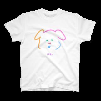 iKR,のカラフルイヌっち T-shirts