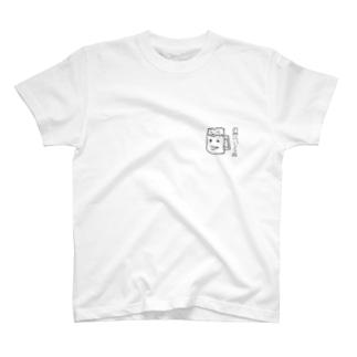 飲みに行こうよ!! T-shirts
