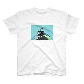 飛び出せ地球に T-shirts