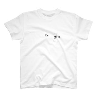 漫才(トリオ) T-shirts