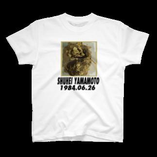 山本修平F.C  のくそうめえ! T-shirts