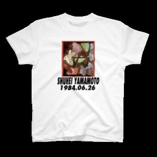山本修平F.C  の栄冠やる! T-shirts