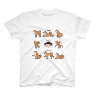 girl 柴! T-shirts