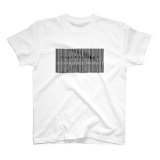 最大の切り捨て素数 T-shirts