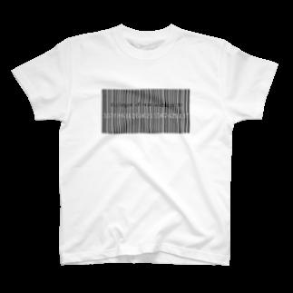 ζWalkerの最大の切り捨て素数 T-shirts
