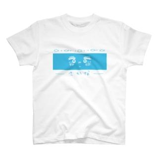 さかな!に T-shirts
