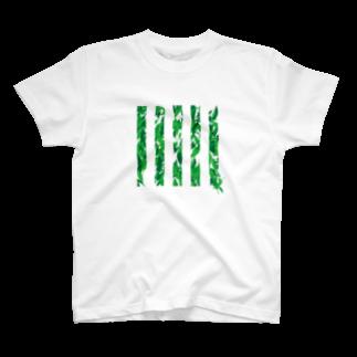 箱庭計画の葉(合法) T-shirts