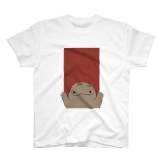 ばんざーい!オオサンショウウオ T-shirts