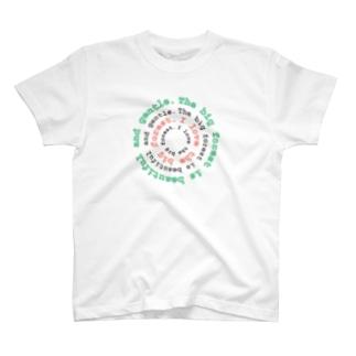 大森LOVE2 T-shirts