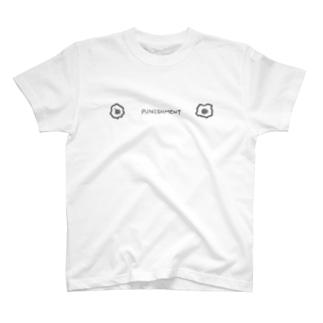 Punishment (pale color) T-shirts