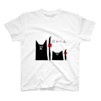 にゃ〜ん。 T-shirts