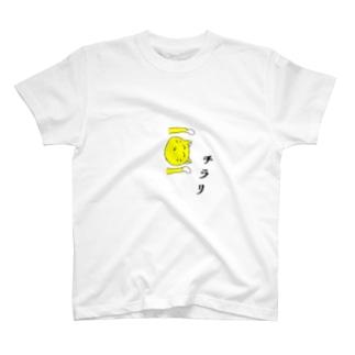 チラリねこ T-shirts