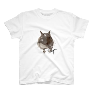 デグーのチョビ T-shirts
