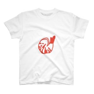 ゆで海老 T-shirts