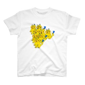 適量コピペチュウ! T-shirts