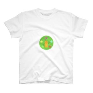 カラフルはにわ T-shirts