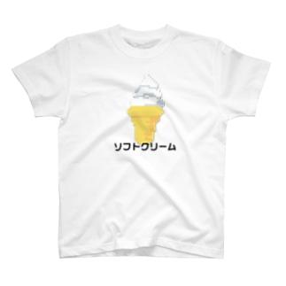 ソフトクリーム T-shirts
