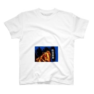 ファイヤーおばさん T-shirts