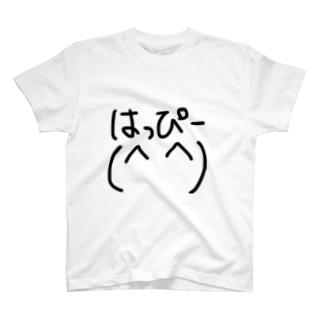 はっぴーくん T-shirts