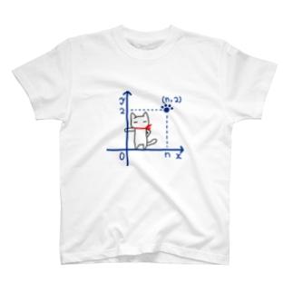 第一象限に立つネコ T-shirts