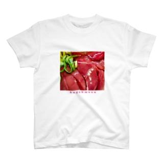 クドームーン レバ刺しT T-shirts