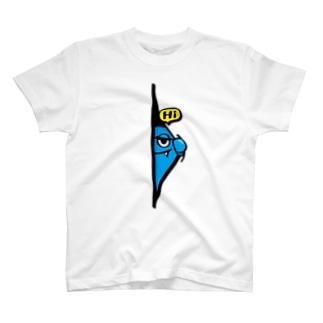 中の住人 T-shirts