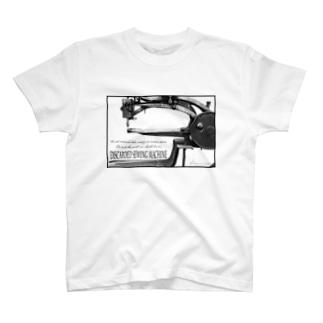 棄てられたミシン ~ BW T-shirts
