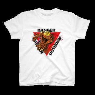 murboのDOTEDON DENGER 01 T-shirts
