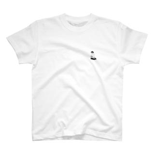 plz hug me T-shirts