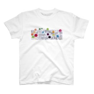 傘02 T-shirts