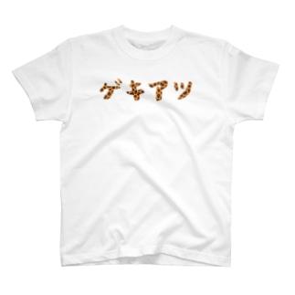 ゲキアツ(キリン) T-shirts